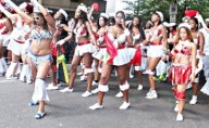 BHF at Notting Hill Carnival
