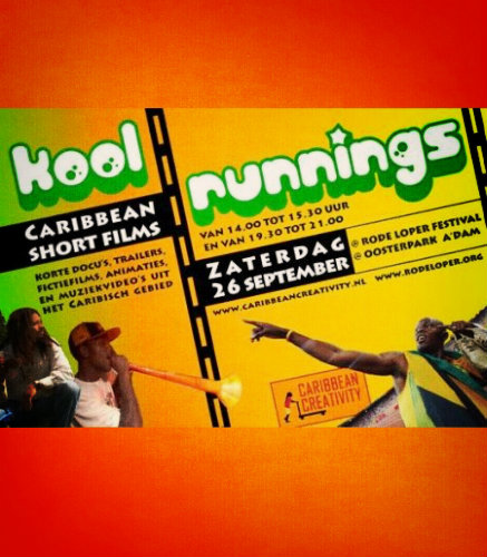 Kool Runnings Documentary