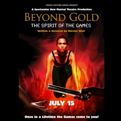 Theatre Beyond Gold