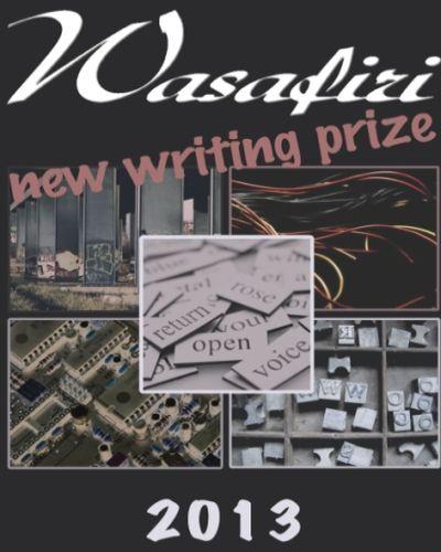 2013 Wasfari Writing Prize