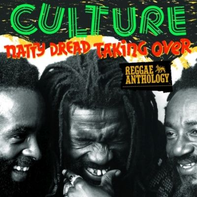 VP Records Culture Anthology