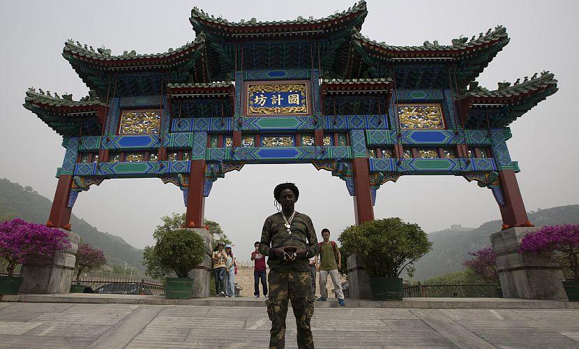 Everton Blender Beijing