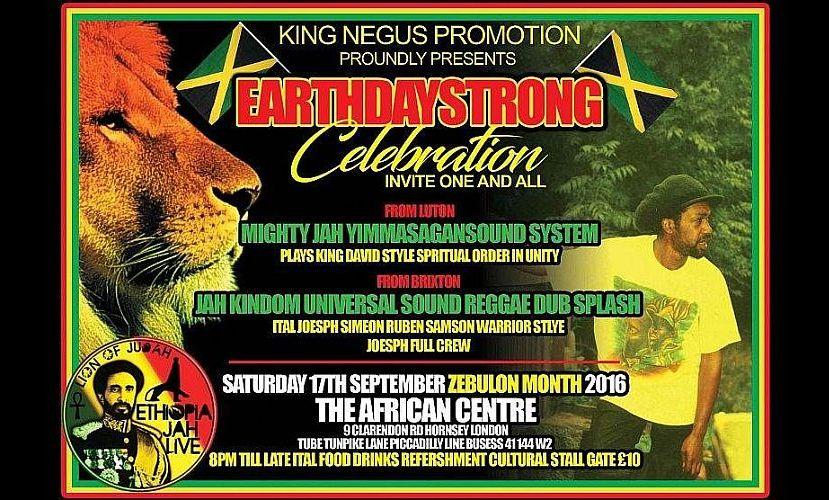 King Negus Earth Day Sept 2016