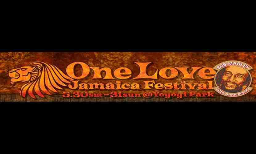 One Love Jamaica Festival Japan