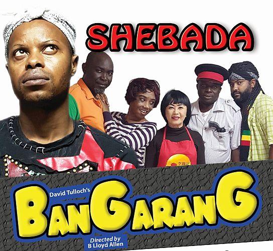 Shebada Bangarang UK Tour 2016