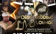 Words Riddims BHM Event 2015